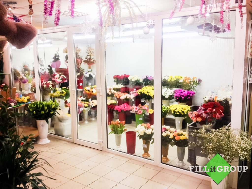 холодильник для цветов