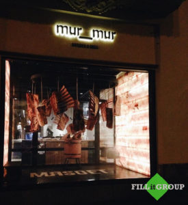 Ресторан mur_mur на Рубинштейна